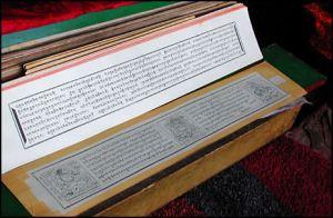 Printing sutras