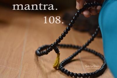 mantra 108